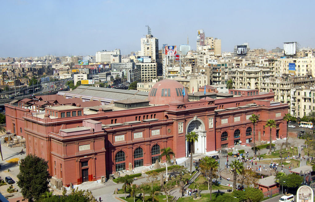 Ankhtours, the egyptian museum